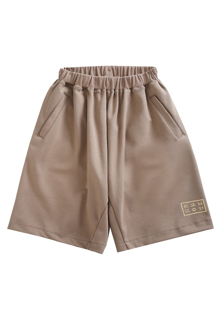 mUsics training pants specials - shorts